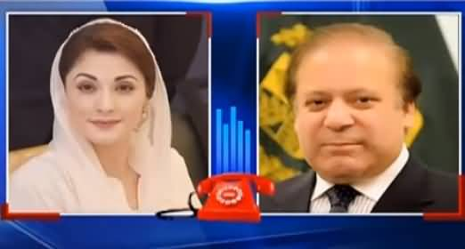 Nawaz Sharif Asks Maryam To Look After PML-N Election Campaign In GB And Quetta Jalsa