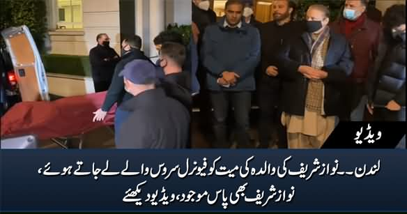Nawaz Sharif at the Departure of His Mother's Dead Body to London Islamic Centre Morgue