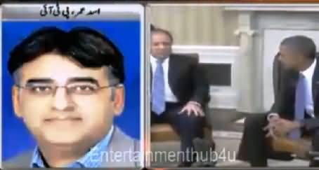 Nawaz Sharif Bachon Ki Tarah Haath Mein Parchi Pakar Kar Baith Jaate Hain - Asad Umar