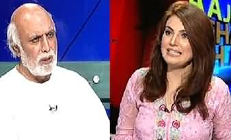 Nawaz Sharif badly Exposed by Haroon ur Rasheed and Reham Khan