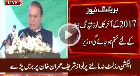 Nawaz Sharif Bashing Imran Khan For Not Accepting NA-122 Election Result