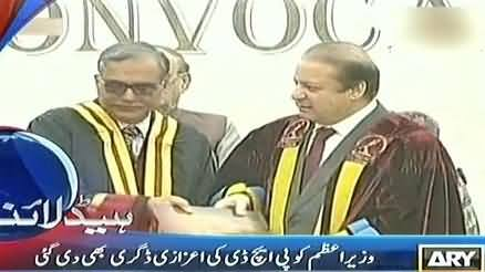 Nawaz Sharif Became Doctor Nawaz Sharif After Getting Honorary Degree of Ph.D From GC University Lahore