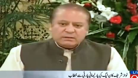 Nawaz Sharif Complete Speech After Disqualification – 29th July 2017