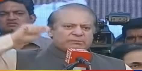 Nawaz Sharif Complete Speech in Bhawalpur Jalsa - 9th March 2018