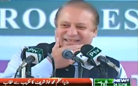 Nawaz Sharif Cracking Jokes During His Speech & Making Every One Laugh
