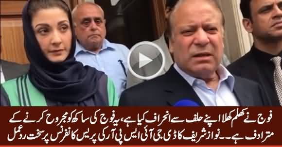 Nawaz Sharif Critical Response on DG ISPR Press Conference