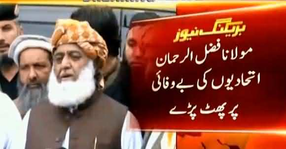 Nawaz Sharif Decided To Support Army Act Amendment Without Our Consult - Fazl Ur Rehman Bashes Opposition