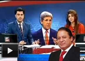 Nawaz Sharif Delayed His Umrah Due to John Kerry - John Kerry Thankful to Nawaz Sharif