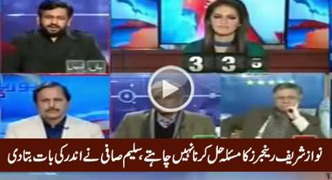 Nawaz Sharif Don't Want To Solve Rangers Issue - Saleem Safi Telling Inside Story