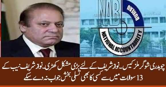 Nawaz Sharif Failed To Give Satisfactory Answer To Even A Single Question