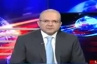Nawaz Sharif Failed To Provide Any Documental Proof About Purchase AvenField Appartments- Nadeem Malik's Critical Analysis
