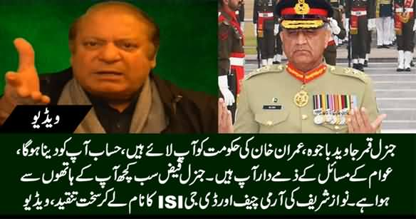 Nawaz Sharif First Time Directly Hits At Army Chief General Qamar Javed Bajwa