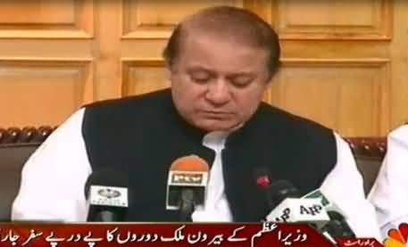 Nawaz Sharif Foreign Visits Nearly Beat the Record of Yousaf Raza Gillani Foreign Trips