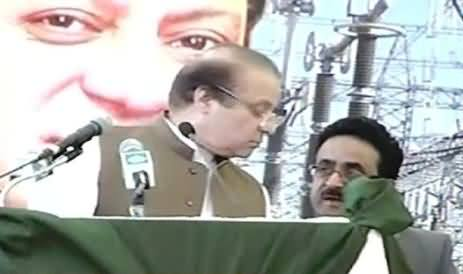 Nawaz Sharif Forgot The Name of Company VC While Delivering Speech