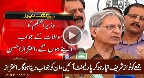 Nawaz Sharif Friday Ko Tayyar Ho Kar Parliament Aayein - Aitzaz Ahsan Warns PM
