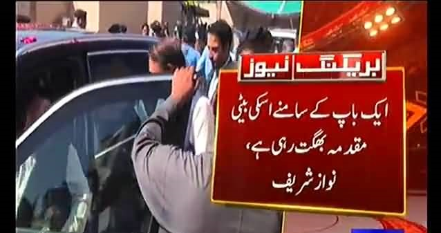 Nawaz Sharif gets angry over Maryam's appearance at rostrum in NAB court