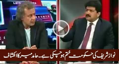 Nawaz Sharif Govt Is Finished, They Just Follow The Orders of Army - Hamid Mir
