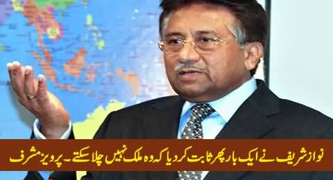 Once Again Nawaz Sharif Has Proved That He Cannot Run the Country - Pervez Musharraf