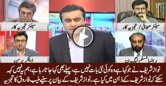 Nawaz Sharif Has Said Nothing New - Munib Farooq Defends Nawaz Sharif on His Statement
