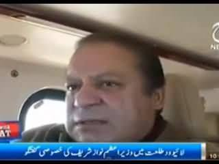 Nawaz Sharif Himself Not Sure Whether Youth Loan Scheme Is Useful Or Not
