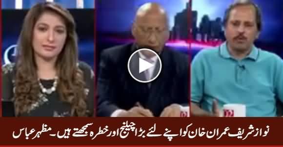 Nawaz Sharif Imran Khan Ko Apne Liye Bara Challenge Aur Threat Samjhate Hain - Mazhar Abbas
