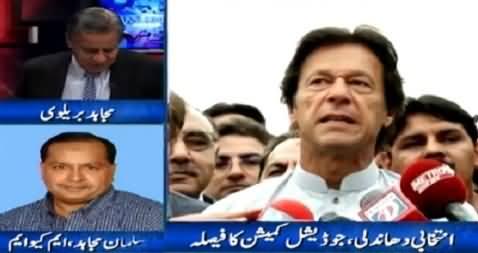 Nawaz Sharif Imran Khan Par Taras Kha Kar Bheek Mein Seats De Raha Hai - Salman Mujahid MQM