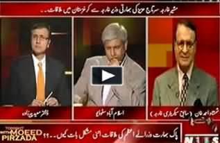 Nawaz Sharif India Se Dialogue Ki Bheek Na Mangein - Shahmshad Ahmad Khan