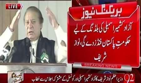 Nawaz Sharif Indirectly Bashes Imran Khan For Opposing PIA Privatization