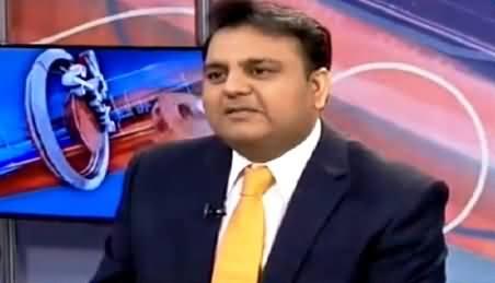 Nawaz Sharif Intervening Ayyan Ali Case To Protect Asif Ali Zardari - Fawad Chaudhry
