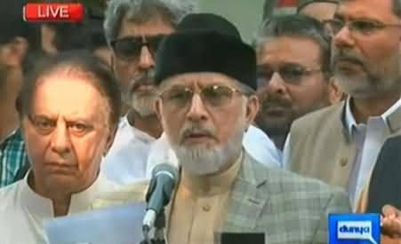 Nawaz Sharif is an Interior Terrorist - Dr. Tahir ul Qadri Press Conference in Lahore