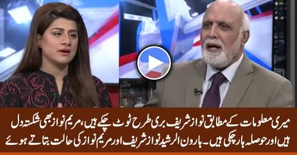 Nawaz Sharif Is Badly Broken, Maryam Nawaz Is Also Demoralized - Haroon Rasheed