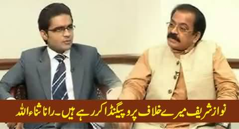 Nawaz Sharif is Doing Propaganda Against Me - Rana Sanaullah First Time Speaks Against His Party Chief