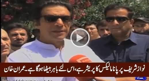 Nawaz Sharif Is Not Coming Back Due To Panama Pressure - Imran Khan