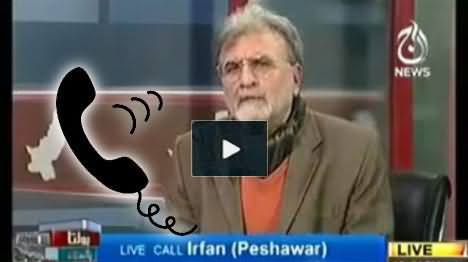 Nawaz Sharif is Not the Prime Minister of Whole Pakistan - Live Caller in Bolta Pakistan