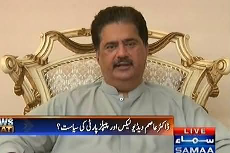 Nawaz Sharif Is Out of Pakistan Due to Panama Issue - Nabil Gabol