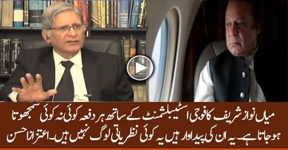 Nawaz Sharif Is Product Of Establishment And Every Time He Deals With Them - Aitzaz Ahsan Bashes Nawaz Sharif