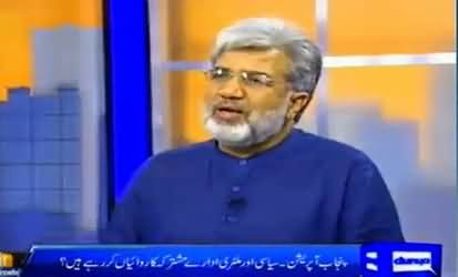 Nawaz Sharif Is Responsible For All Failures in Terrorism Policy - Ansar Abbasi