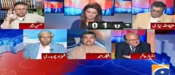 Nawaz Sharif Is Totally Corrupt - Hassan Nisar Bashing Nawaz Sharif on His Statement