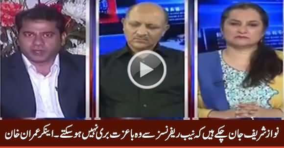 Nawaz Sharif Jante Hain Ke Woh NAB References Se Bari Nahi Ho Sakte - Anchor Imran Khan
