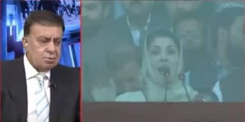 Nawaz Sharif Jazbat Ki Ro Main Koi Tameez Nahn Rawa Rakh Patay - Airf Nizami On Nawaz Sharif Speech
