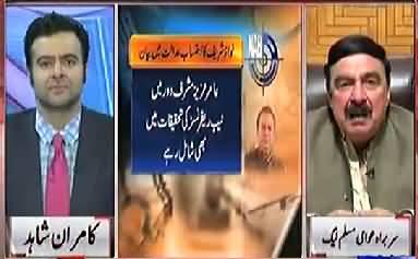 Nawaz Sharif Jhoot Ka Devta Hai - Sheikh Rasheed thrashes Nawaz Sharif