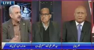 Nawaz Sharif Jhot Nahi Bolte Woh Zia-ul-Haq Ke Shagird Hain - Arif Hameed Bhatti