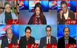 Nawaz Sharif ka adliya mukhalif aur Imran Khan ka adliya ke haq mai tehreek chalane ka aalan - Watch Hassan Nisar's analysis