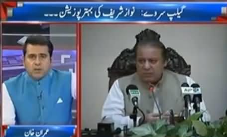 Nawaz Sharif Ka Apna Ehtisab Hone Laga To Abbotabad Commission Yaad Aa Gaya - Anchor Imran Khan