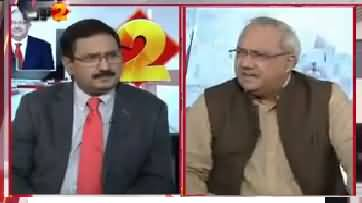 Nawaz Sharif ka Khandan dobara Jail main na gya tu mujey pakar laina _ Ch Ghulam Hussain ki Breaking News