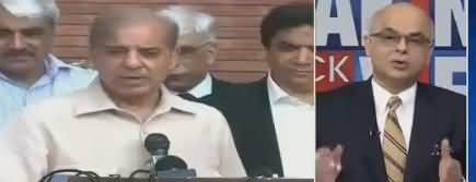 Nawaz Sharif Ke Baad Shahbaz Sharif Ke Gird Bhi Ghaira Tang Ho Raha Hai - Muhammad Malick