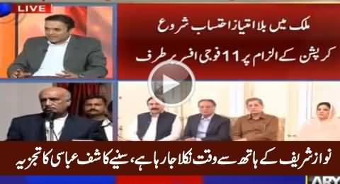 Nawaz Sharif Ke Haath Se Waqt Nikla Ja Raha Hai - Kashif Abbasi Analysis
