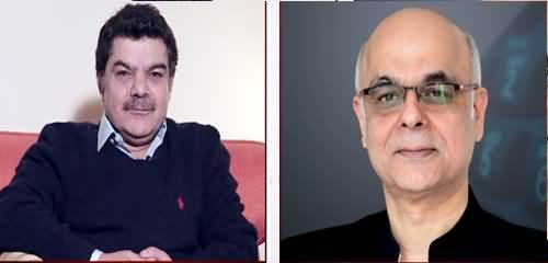 Nawaz Sharif Ke Kartoos Khatam, Hakumat Gire Gi Ya PDM? Muhammad Malick's Views