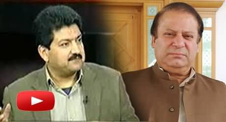 Nawaz Sharif Ke Sathi Ministers 10, 12 Hazar Rupees Mein Bik Jaatey Hain - Hamid Mir