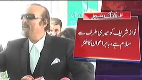Nawaz Sharif ki nazar hamesha paisay par hoti hai unho ne sahafi ki jaib se bhi batwa talash ker leya - Babar Awan